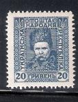 Stamps Ukraine -  Tarás Tsevchenko