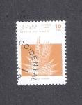 Sellos de Africa - Marruecos -  Aloe variegata