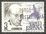 Sellos del Mundo : Europa : España :  2379 - Centº del nacimiento de Pau Casals