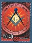 Sellos del Mundo : America : Ecuador : Masonería Ecuatoriana
