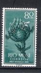 Sellos de Africa - Guinea Ecuatorial -  Flor