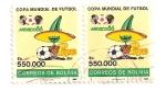 Stamps Bolivia -  Copa mundial de futbol Mexico 86