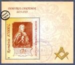 Sellos de Europa - Rumania -  Masonería, Dimitrie Cantemir