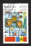 Stamps Laos -  Programa de Coperación Espacial