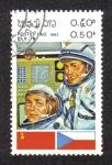 Sellos del Mundo : Asia : Laos : Programa de Coperación Espacial