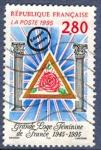 Sellos del Mundo : Europa : Francia : 50º Aniversario de la Gran Logia Femenina de Francia 1945 - 1995
