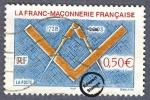 Sellos de Europa - Francia -  275º aniversario de la Masonería Francesa