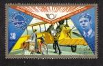 Sellos de Africa - Guinea Ecuatorial -  1er. Centenario U.P.U.