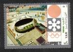 Stamps Yemen -  SAPPORO ´72