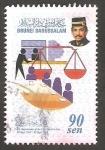Sellos del Mundo : Asia : Brunei : 543 - V anivº del Día del Servicio Civil