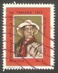 Sellos de America - Bolivia -  259 - 150 anivº de la Batalla de Tablada, Moto Mendez
