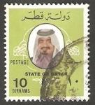 Sellos de Asia - Qatar -  Emir Cheikh Khalifa