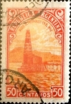 Stamps Argentina -  Intercambio 0,20 usd 50 cents. 1936