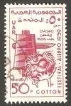 Stamps : Asia : Syria :  Feria del algodón en Aleppo