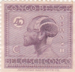 Stamps Republic of the Congo -  indígena