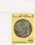 Sellos de Africa - Marruecos -  Moneda