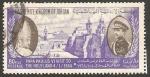 Stamps : Asia : Jordan :  380 - Visita del Papa Pablo VI, a Tierra Santa