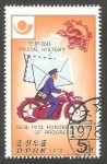 Stamps North Korea -  Historia de Correos