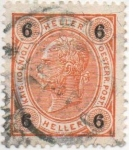 Stamps Austria -  Y & T Nº 85
