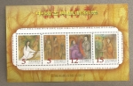 Stamps Asia - Taiwan -  Opera Clásica China