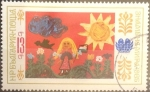Stamps : Europe : Bulgaria :  13 cents. 1985