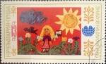 Sellos de Europa - Bulgaria -  Intercambio 0,20 usd  13 cents. 1985