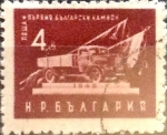 Sellos de Europa - Bulgaria -  Intercambio 0,20 usd  4 l. 1951