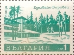 Stamps : Europe : Bulgaria :  Intercambio 0,20 usd  1 cent. 1971