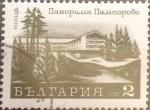 Sellos de Europa - Bulgaria -  Intercambio 0,20 usd  2 cent. 1971