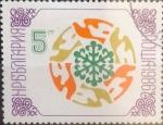 Sellos del Mundo : Europa : Bulgaria : Intercambio nf4b1 0,20 usd  5 cent. 1985