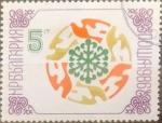 Stamps : Europe : Bulgaria :  Intercambio nfxb 0,20 usd  5 cent. 1985