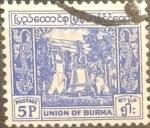 Sellos de Asia - Myanmar -  Intercambio crxf 0,20 usd  5 p. 1954