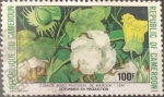 Stamps : Africa : Cameroon :  Intercambio 0,70 usd   100 francos 1988