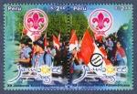 Sellos de America - Perú -  XII Jamboree Panamericano