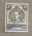 Stamps Africa - Kenya -  Puente Jinja