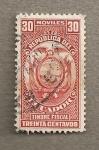 Stamps America - Ecuador -  Escudo nacional