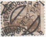 Sellos de Europa - Austria -  Y & T Nº 405