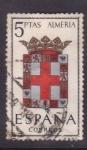 Stamps Spain -  almeria