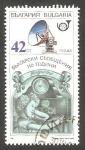 Stamps Bulgaria -   3246 - 110 anivº de la telecomunicaciones bulgaras, antena parabolica y oficina de correos