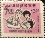 Stamps : Asia : South_Korea :  Intercambio 0,80 usd 1,50 francos 1934
