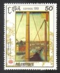 Sellos de America - Cuba -  Philanippon'91 (Pinturas)