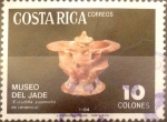 Stamps : America : Costa_Rica :  Intercambio 0,45 usd 10 colones 1984