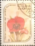 Sellos del Mundo : America : Cuba : Intercambio 0,20 usd 8 cents. 1986