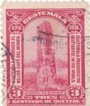 Stamps Guatemala -  monolito quirigua