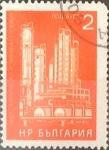 Sellos de Europa - Bulgaria -  Intercambio 0,20 usd 5 s. 1971