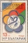 Sellos del Mundo : Europa : Bulgaria : Intercambio ja 0,20 usd 13 s. 1985