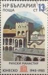 Sellos de Europa - Bulgaria -  Intercambio 0,20 usd 13 s. 1985