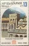 Stamps : Europe : Bulgaria :  Intercambio mxb 0,20 usd 13 s. 1985
