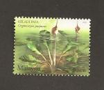 Stamps Malaysia -  Plantas acuáticas