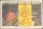Stamps : America : Cuba :  Intercambio 0,20 usd 1 cents. 1970